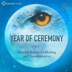 Year of Ceremony 2017 FREE Video