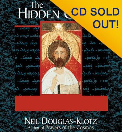 The Hidden Gospel